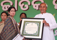 Felicitation by Hon'ble Chief Minister of Odisha, ..